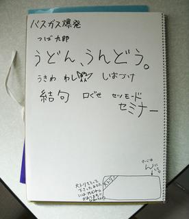 BF1711_04.jpg